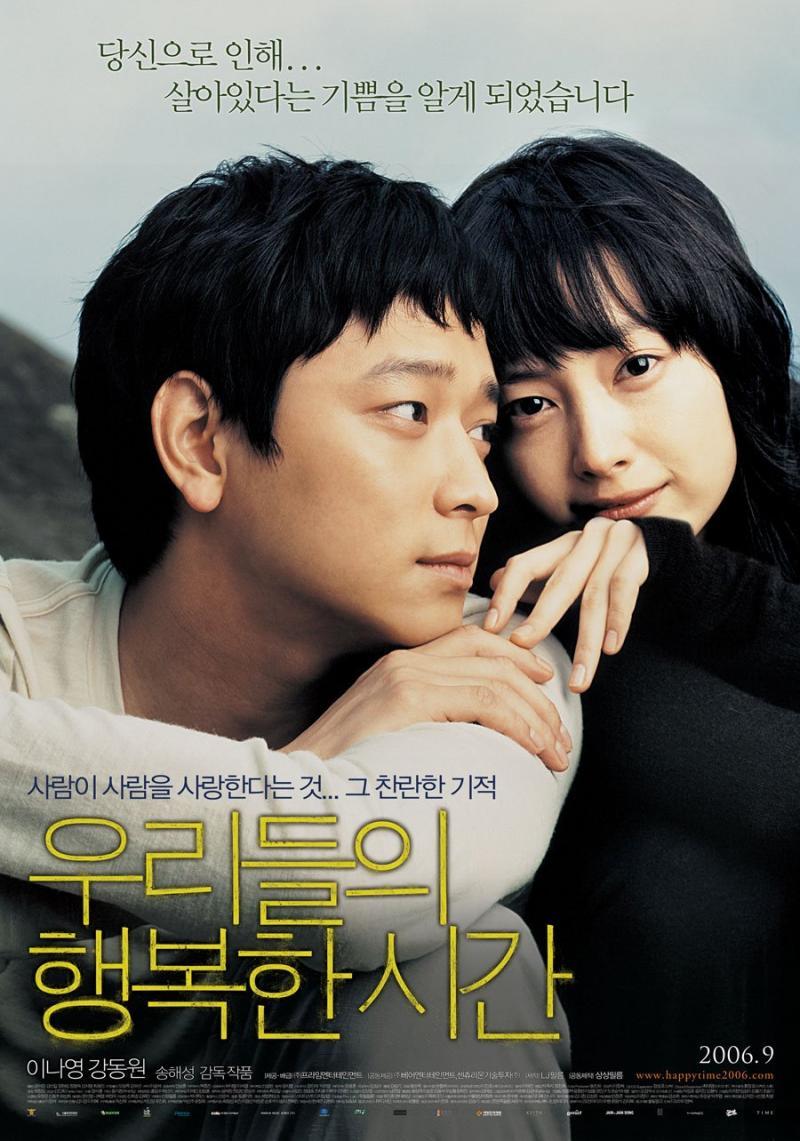 おすすめ 映画 韓国 韓国映画おすすめ15選【作り込まれた世界観にハマる!】 |