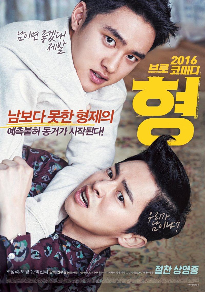 おすすめ 映画 韓国 韓国映画のおすすめ人気ランキング50選【2020年最新版!】