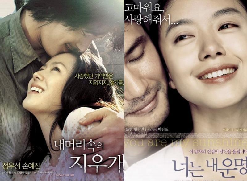 おすすめ 映画 韓国 【2020年版】絶対観たいおすすめ「韓国映画」リスト