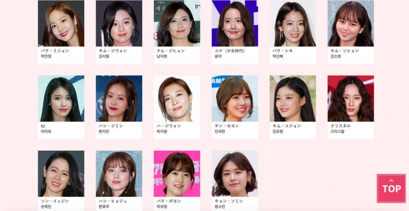女優 人気 韓国 韓国女優演技力のある人ランキングトップ10【2018】