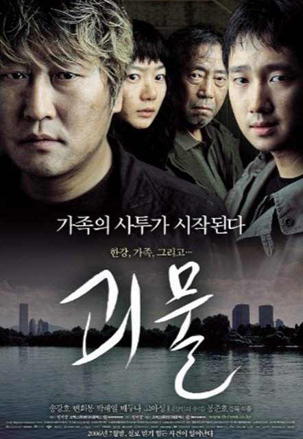 おすすめ 映画 韓国 韓国映画の人気おすすめランキング35選【2020年最新・幅広いジャンルを紹介】