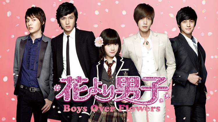 「花より男子-Boys Over Flowers」の画像検索結果