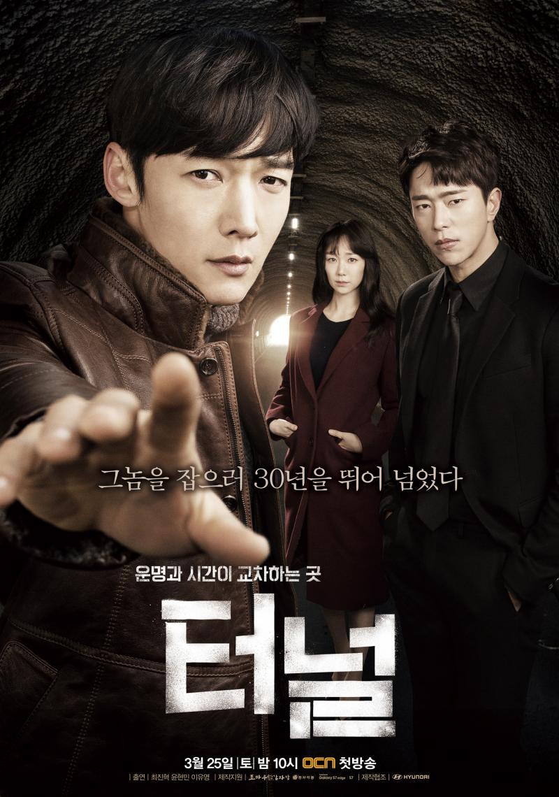 韓国 ドラマ ボイス 3