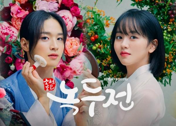 劇 韓国 人気 時代 ドラマ