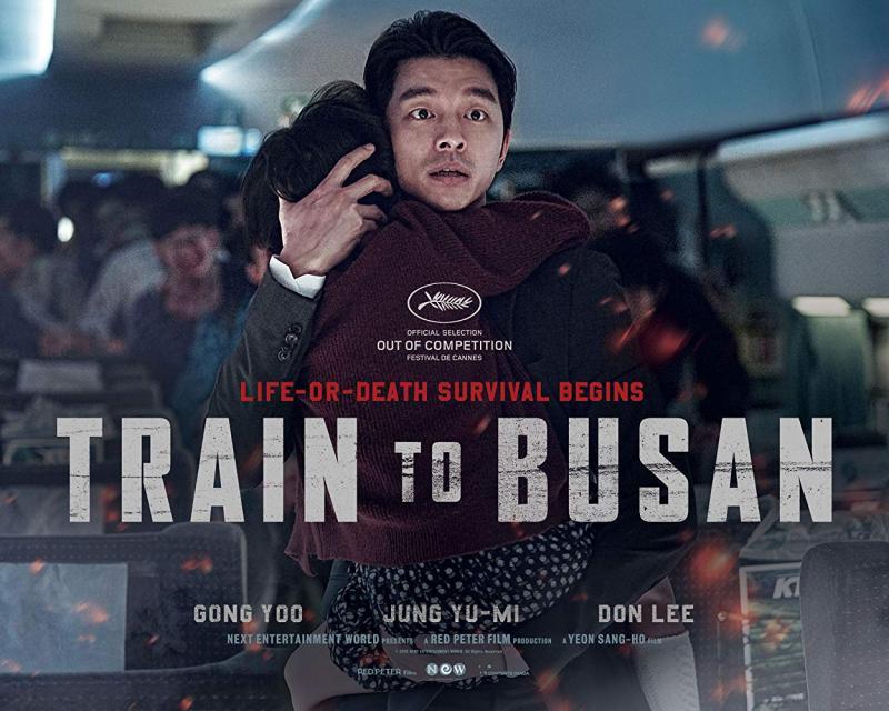 韓国 映画 感染