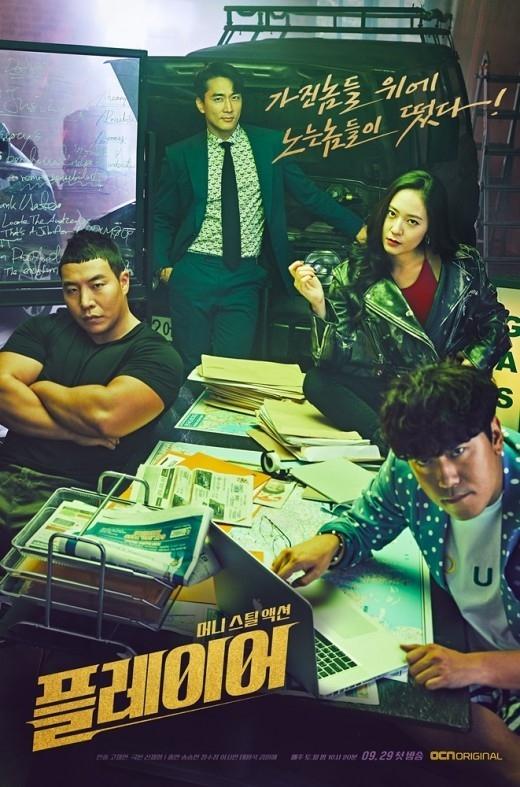 キネマ旬報発表】韓流ライターがおすすめする2019年最高の韓国ドラマは ...