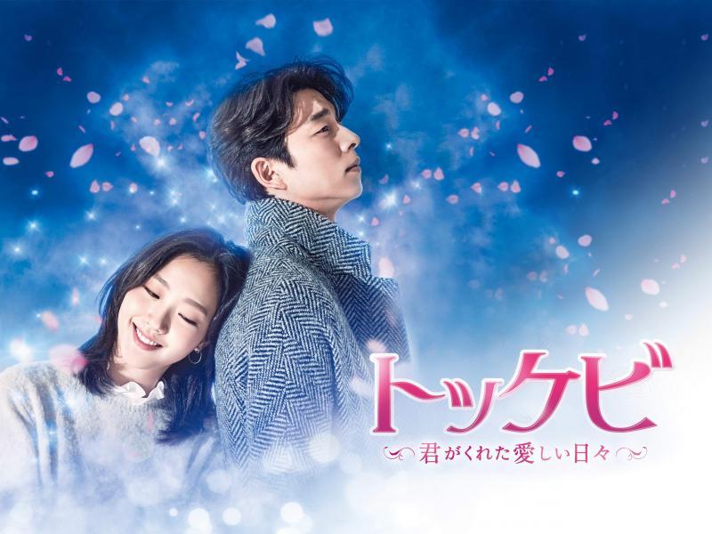ネット フリックス 韓国 映画