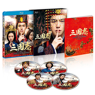 三国志 Secret of Three Kingdoms Blu-ray&DVD